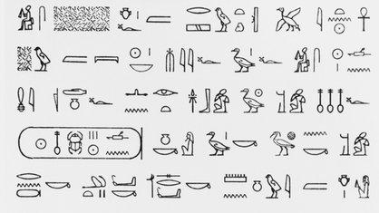 hieroglyphen schriftsystem antike geschichte planet wissen. Black Bedroom Furniture Sets. Home Design Ideas
