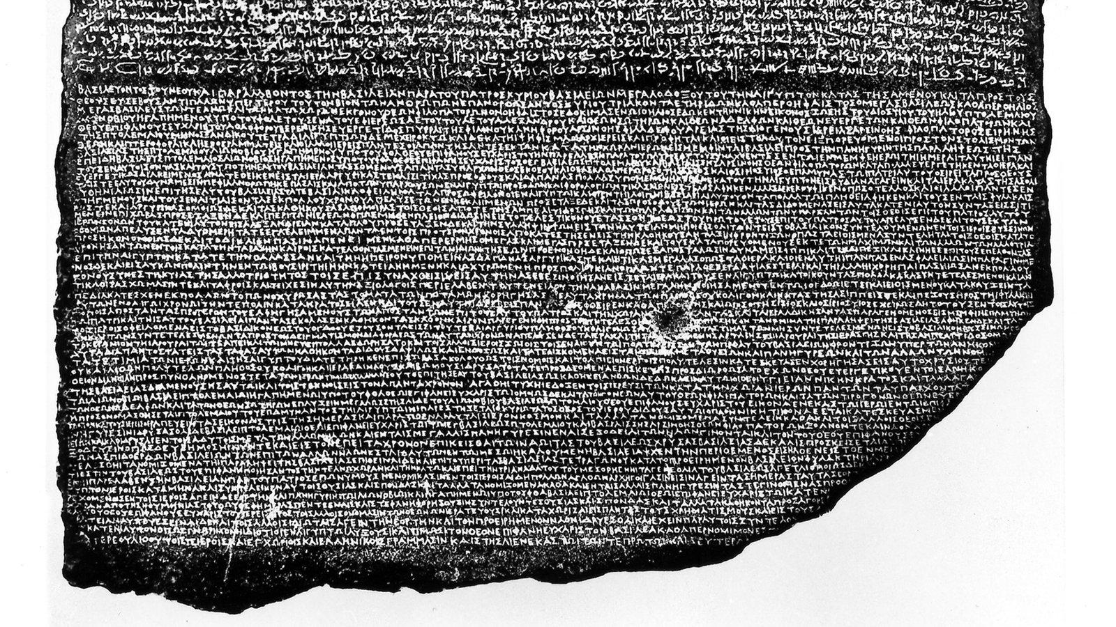 hieroglyphen stein von rosette antike geschichte planet wissen. Black Bedroom Furniture Sets. Home Design Ideas