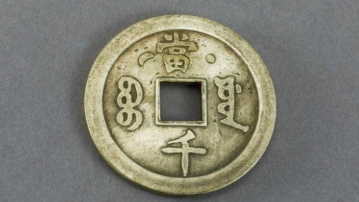 Archäologie In China Qin Shihuangdi Archäologie Geschichte