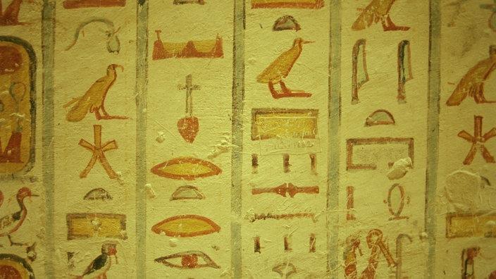Altägytische Hieroglyphen