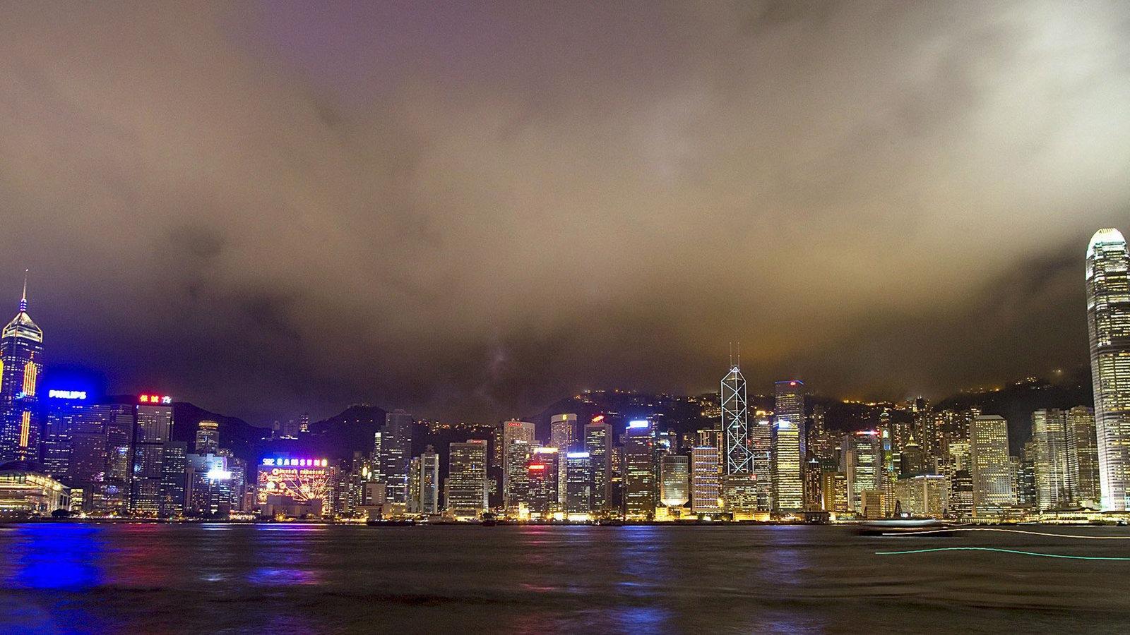 Moderne Architektur In Der Metropole Hongkong