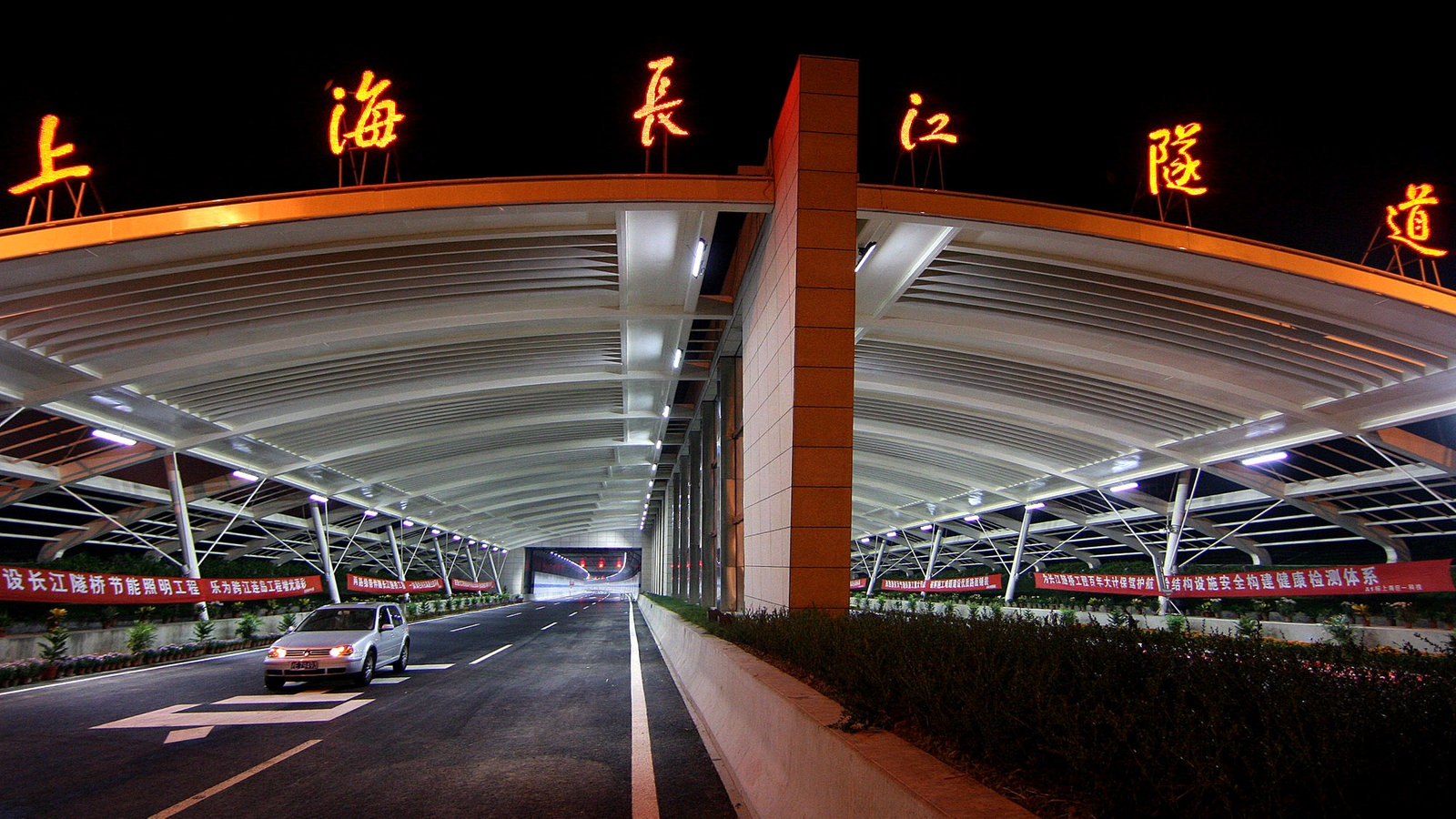Chongming Tunnel in Shanghai.