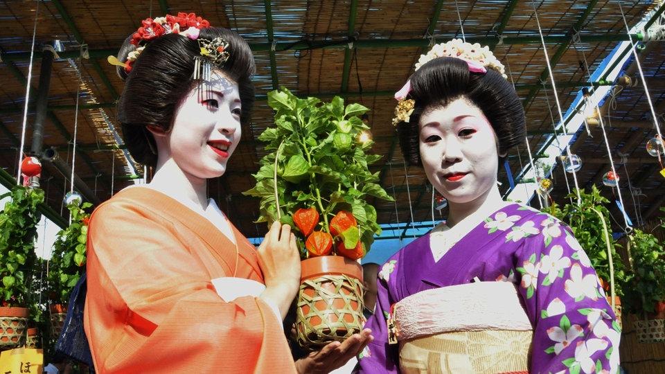 asien kultur