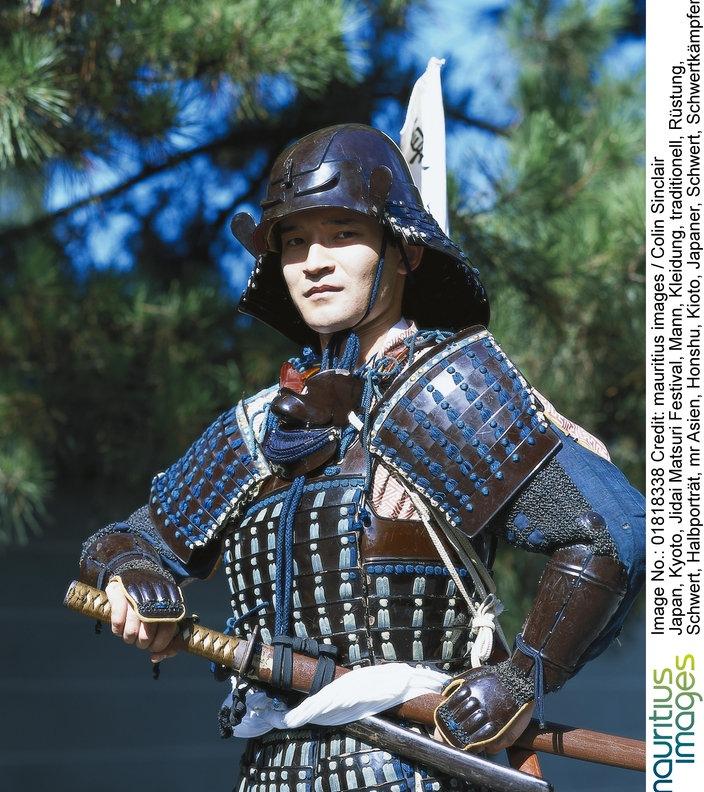 Samurai waffen samurai asien kultur planet wissen for Traditionelles japan