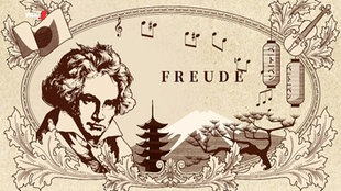 "Screenshot aus dem Film ""5 Fakten über Beethoven"""