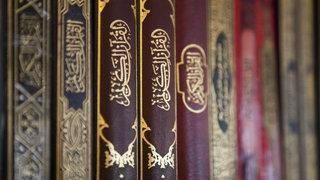 Nahaufnahme des Korans