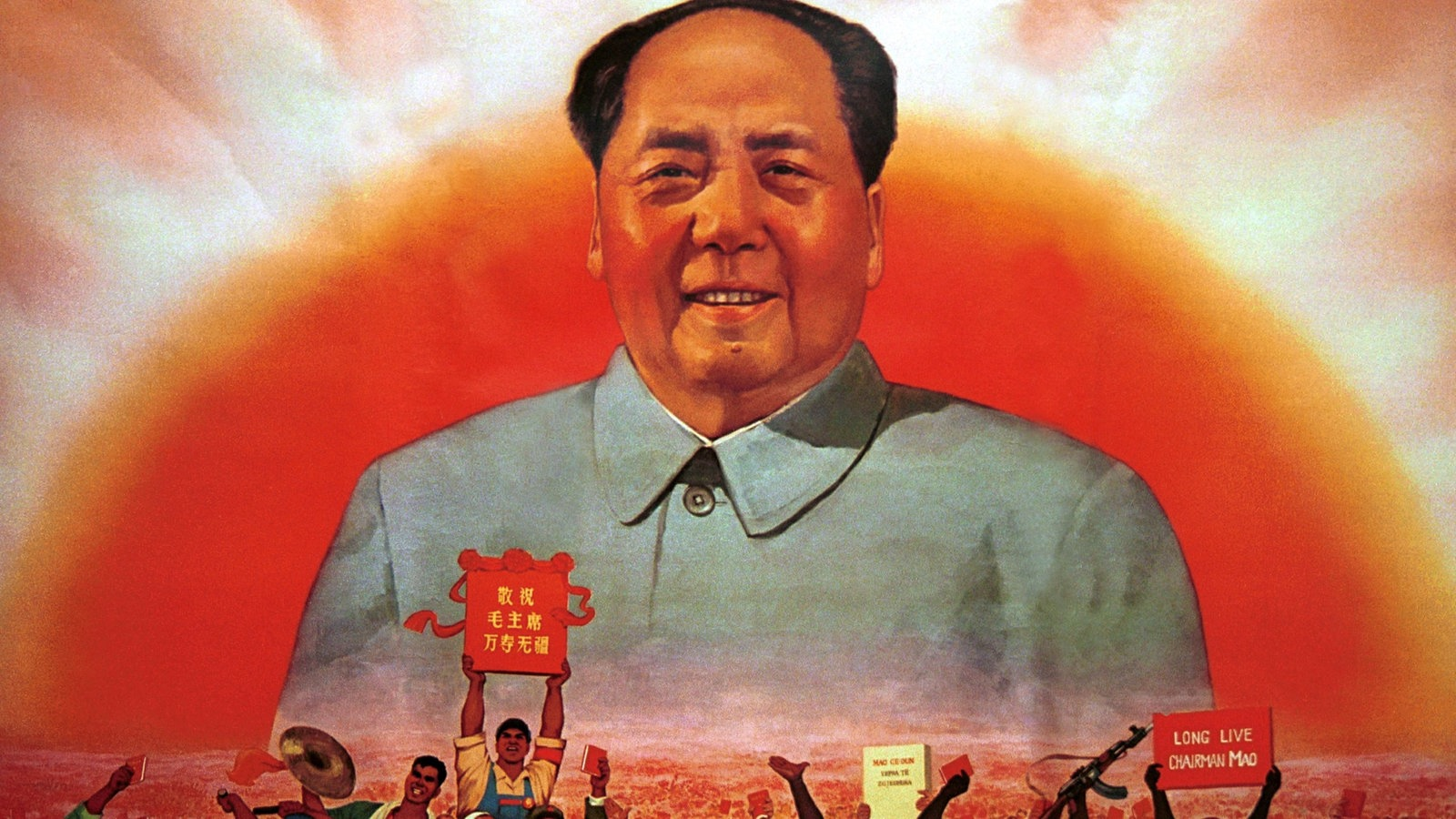 mao zedong Mao zedong (26 december 1893 – 9 september 1976) was a chinese communist leader he was chairman of communist party of china (cpc) from its establishment in 1949 until his death in 1976.
