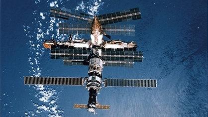 Intern Raumstation